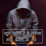 Whatsapp DP 7