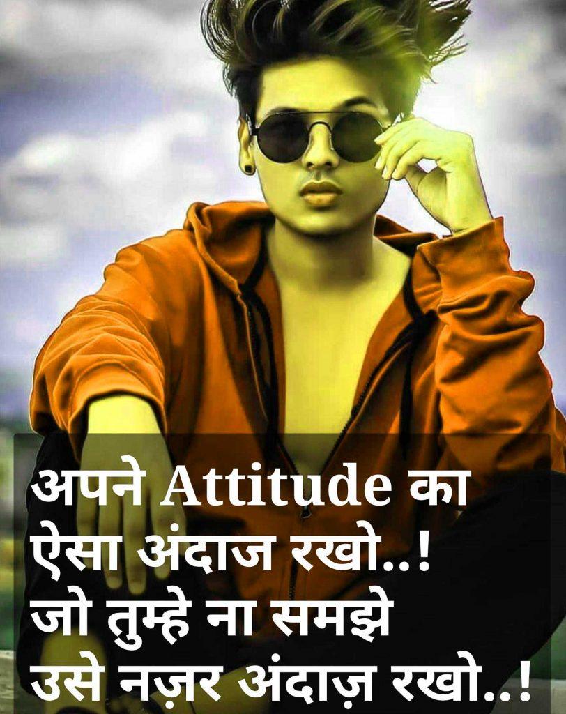 Attitude Image 16