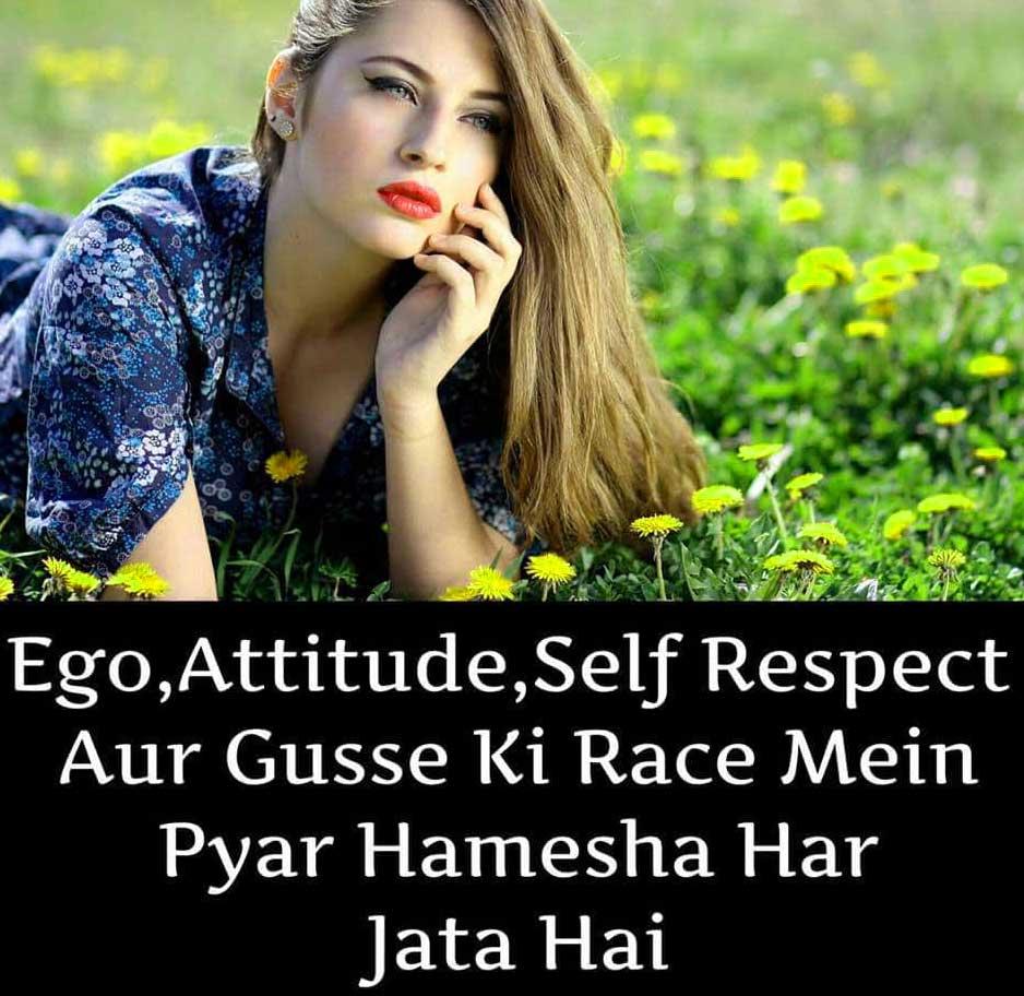 Attitude Image 34