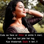 Best Hindi Attitude Status Images Download
