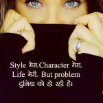 Best Free Hindi Attitude Status Images Download