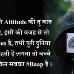 Hindi Attitude Status Photo New Download