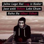 Hindi Attitude Status Pictures Download