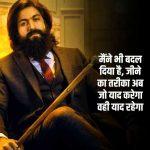 Hindi Attitude Status Wallpaper for Whatsapp