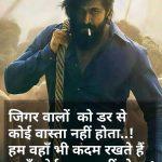 Free Cool Boy Hindi Attitude Status Images Pics Download