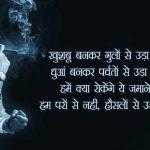 Best Hindi Attitude Status Pics Download