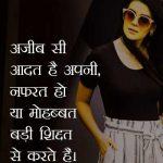 Best Top Hindi Attitude Status Images Download