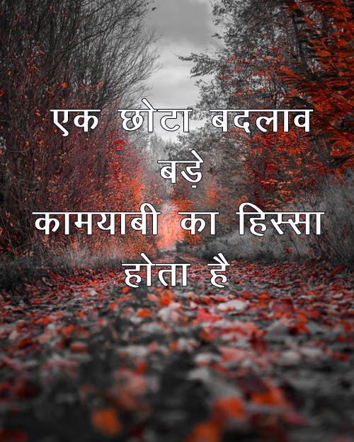 Best 2021 Hindi Whatsapp DP Pics Images