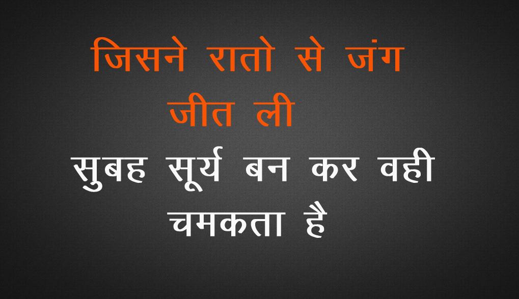 Free Hindi Whatsapp DP Pics Download