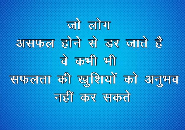 Free Hindi Whatsapp DP Pics Photo Download