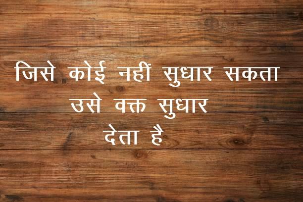 Free New 2021 Hindi Whatsapp DP Images