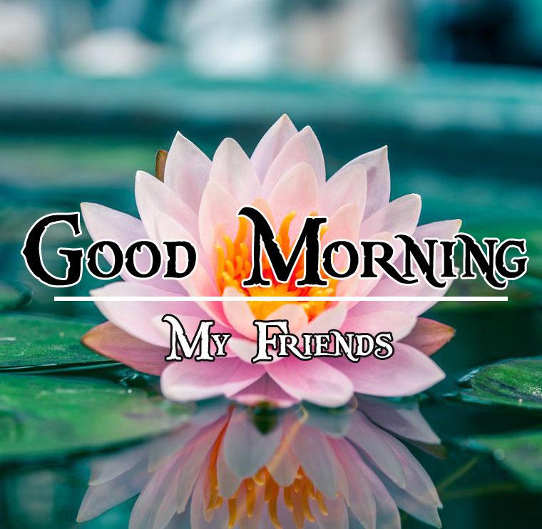 Good Morning Handsome Images 100