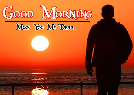 Good Morning Handsome Images 66