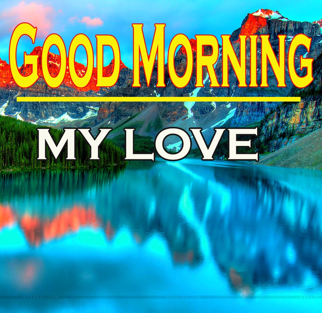 Good Morning Ka Images 5