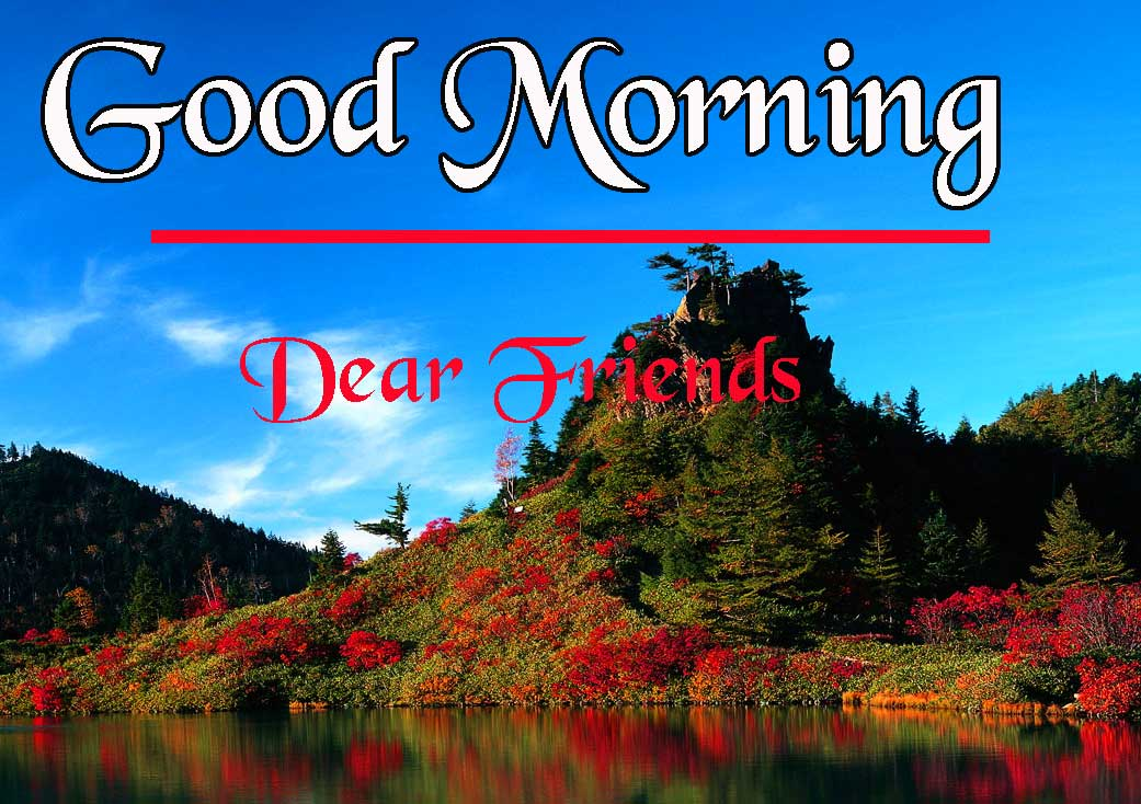 Beautiful HD Good Morning Wallpaper New Download