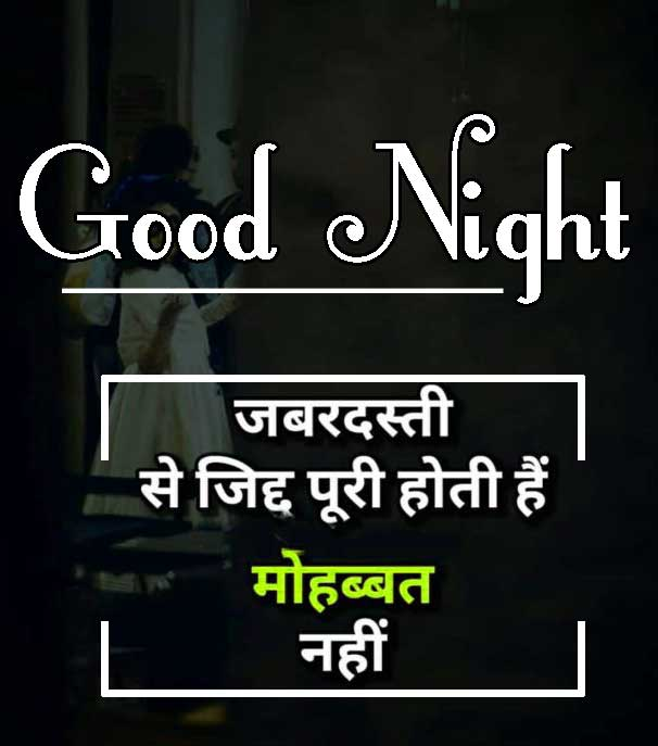 Best Free Good Night Images With Hindi Shayari Pics Download