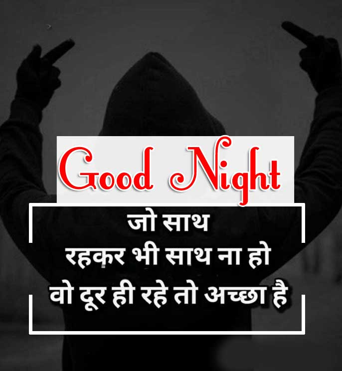 Good Night Images With Hindi Shayari 14