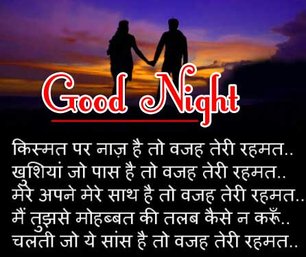 Good Night Images With Hindi Shayari 31