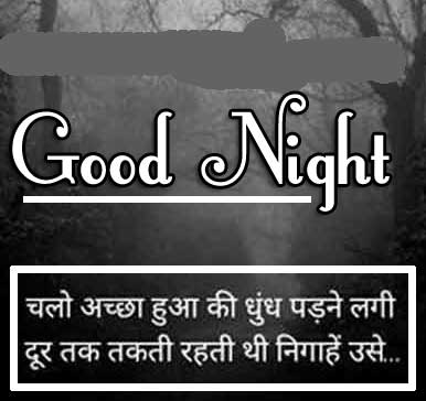 Good Night Images With Hindi Shayari 32