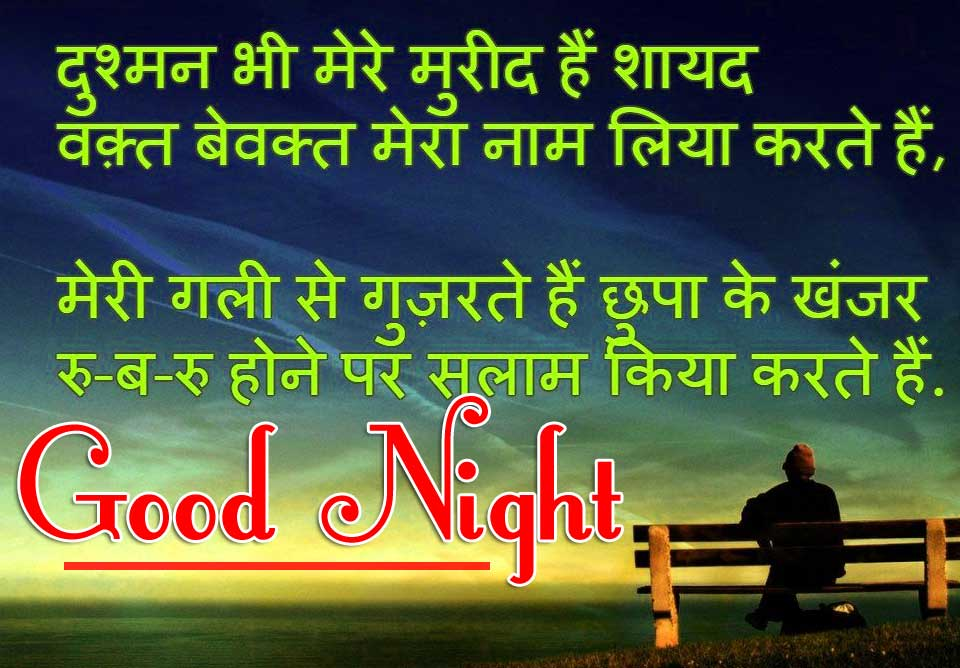 Beautiful Free Hindi Shayari Good Night Photo for Facebook