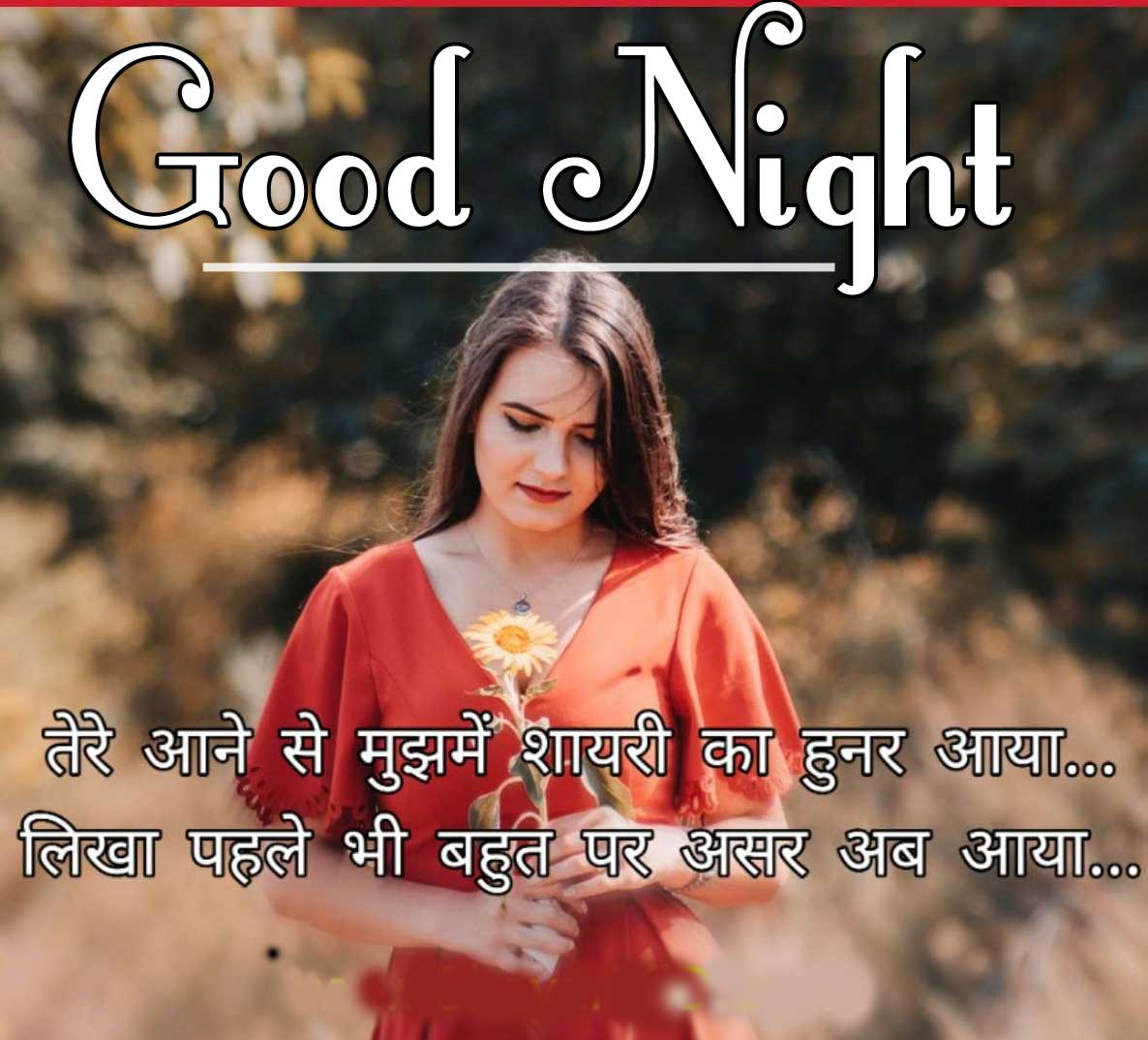 Beautiful Free Hindi Shayari Good Night photo With Beautiful Girls
