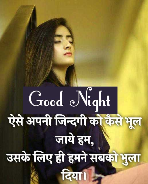 Good Night Images With Hindi Shayari 36