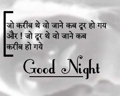 Good Night Images With Hindi Shayari 43