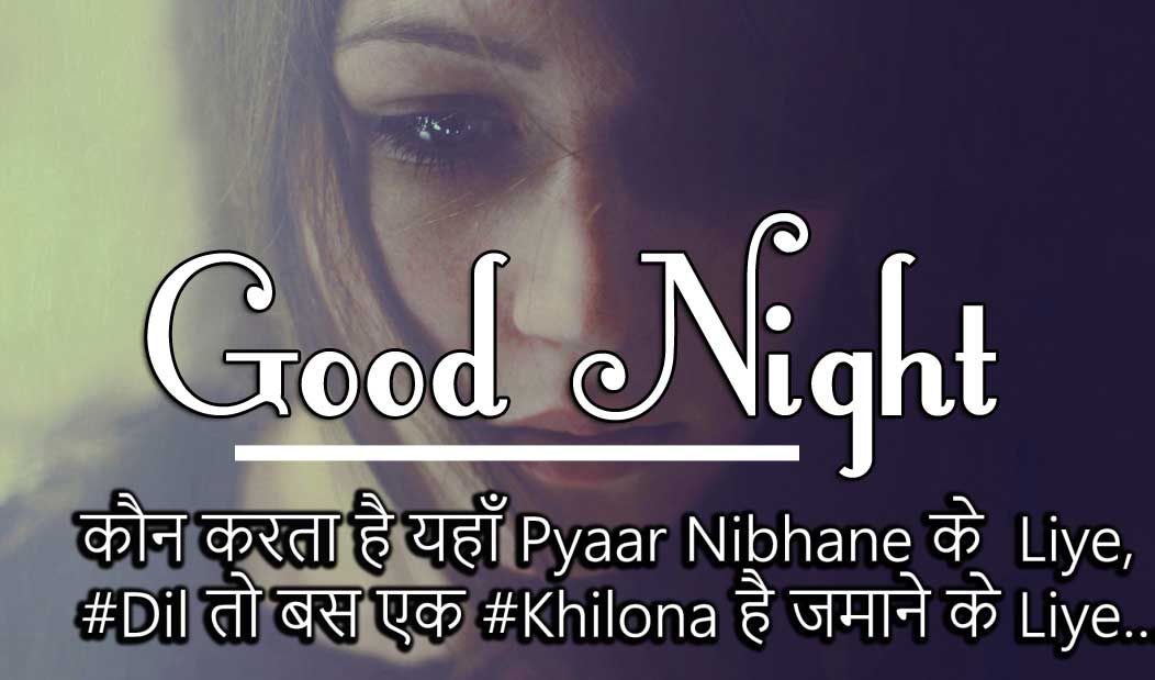 Beautiful Free Hindi Shayari Good Night Pics With Sad Shayari