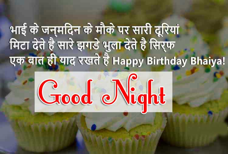 Good Night Images With Hindi Shayari 46