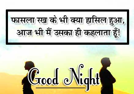 Good Night Images With Hindi Shayari Pics With Life Quotes
