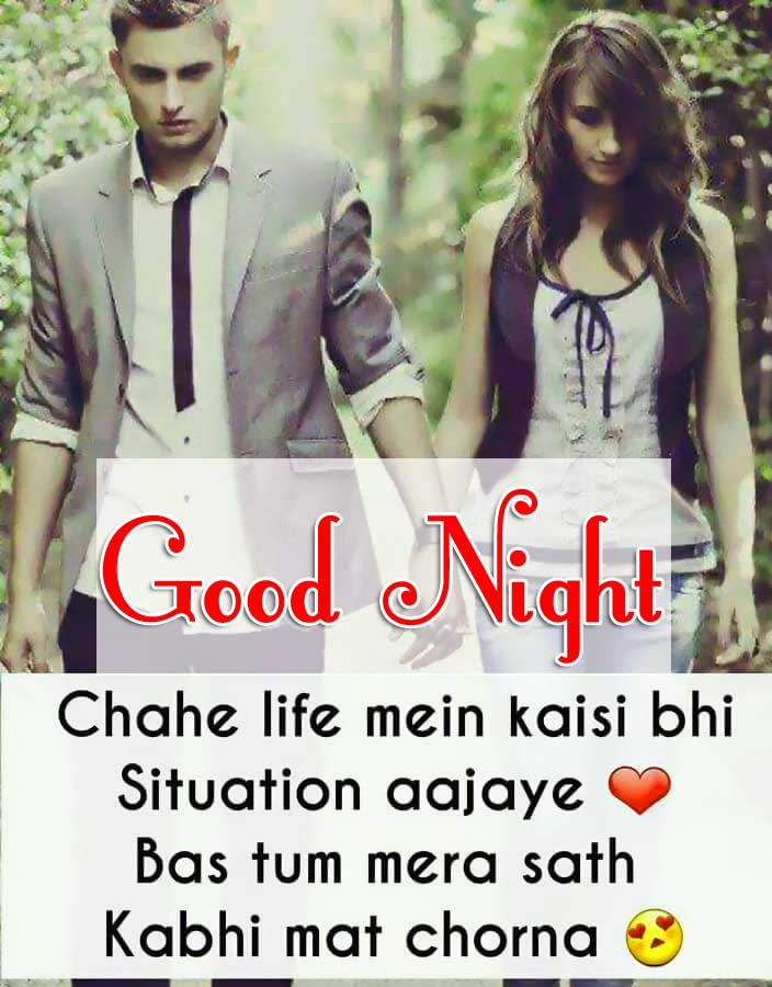Beautiful Free Hindi Shayari Good Night Wallpaper Free