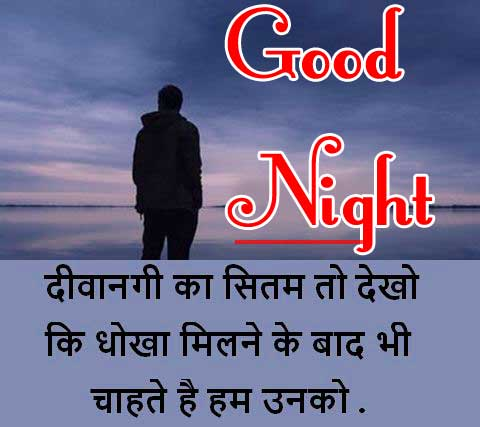 Good Night Images With Hindi Shayari 53