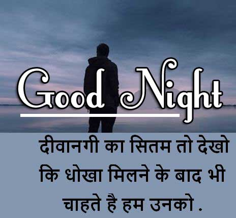 Good Night Images With Hindi Shayari 54