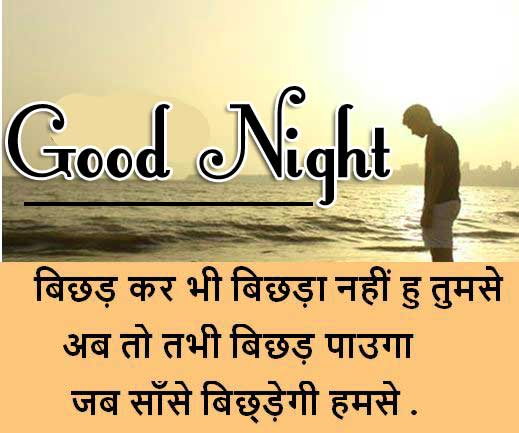 Good Night Images With Hindi Shayari 55