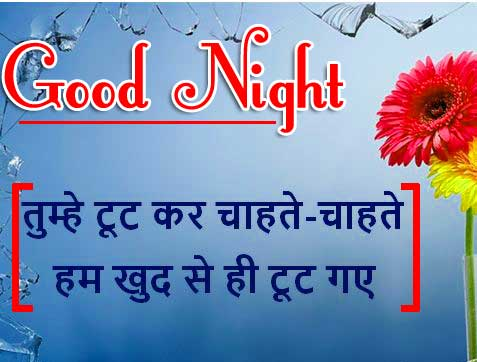 Good Night Images With Hindi Shayari 6