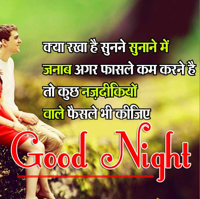 Good Night Images With Hindi Shayari 61