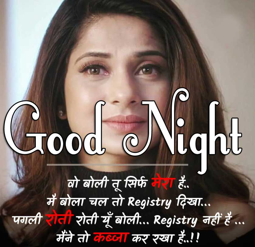 Good Night Images With Hindi Shayari 62