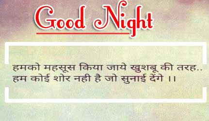 Good Night Images With Hindi Shayari 63
