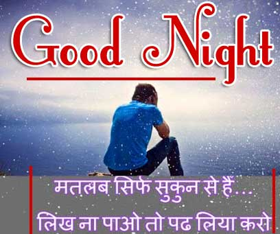 Good Night Images With Hindi Shayari 66