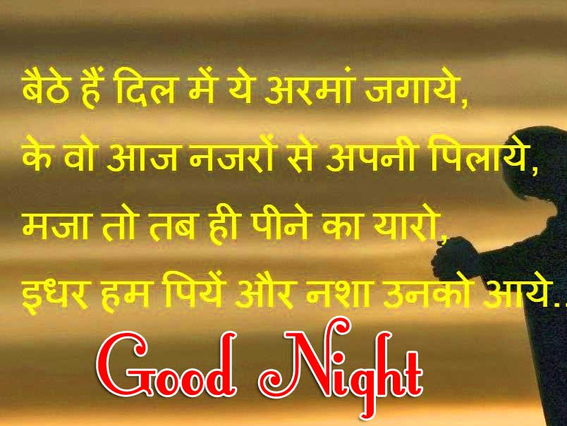 Good Night Images With Hindi Shayari 68