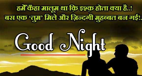 Good Night Images With Hindi Shayari 73