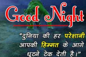 Good Night Images With Hindi Shayari 74