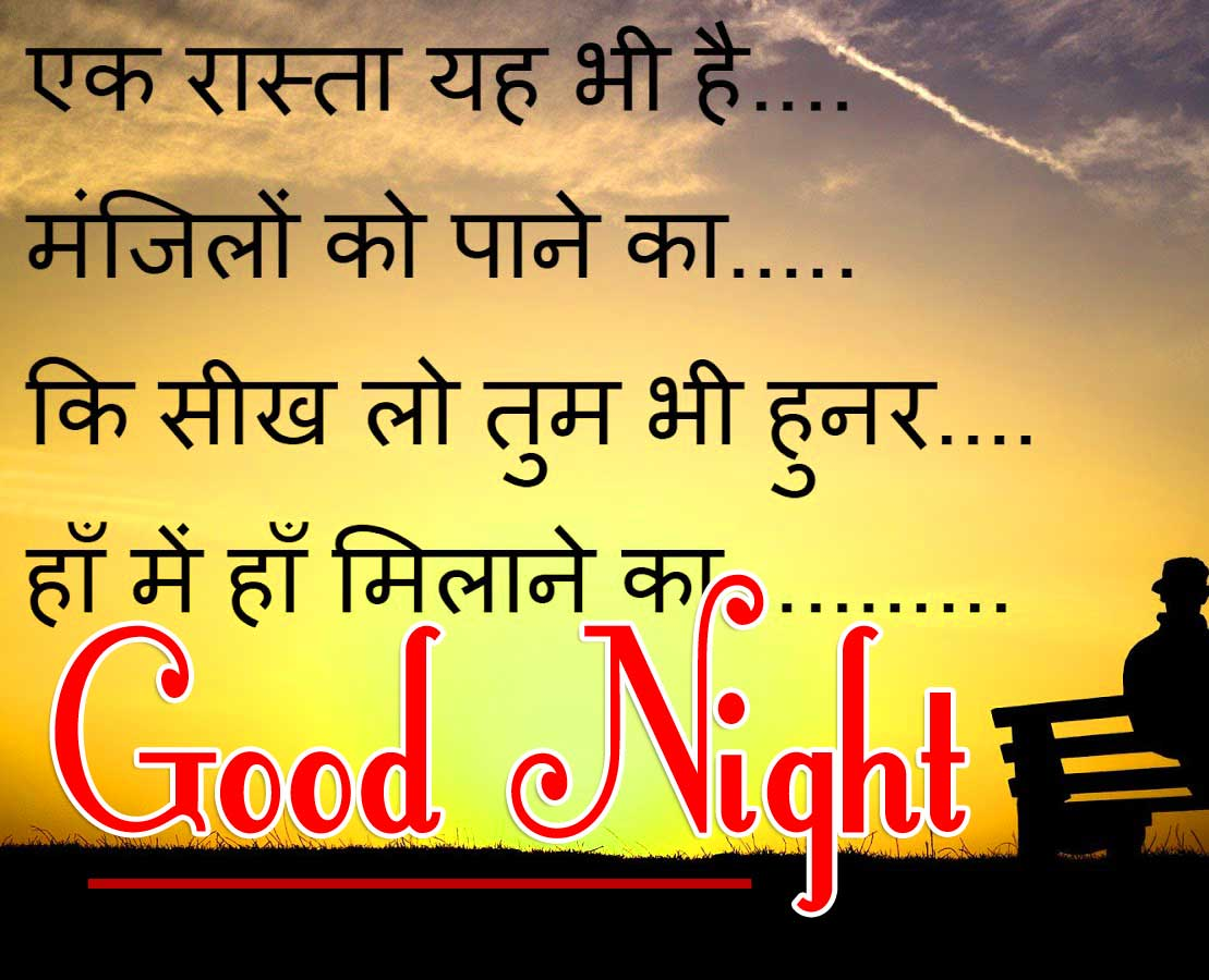 Best Hindi Shayari Good Night Photo for Friend