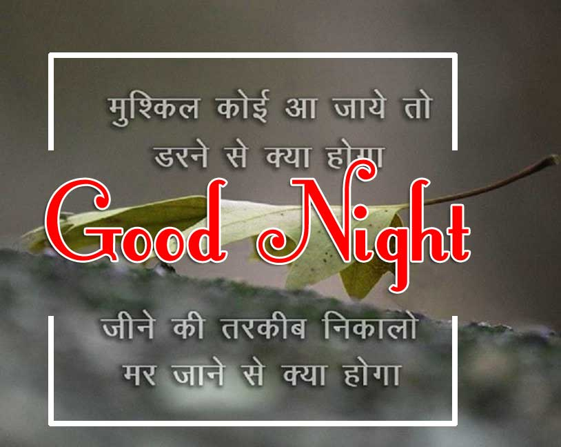 Good Night Images With Hindi Shayari 77