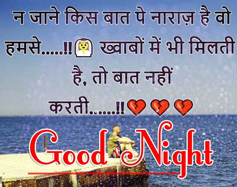 Best Hindi Shayari Good Night Photo New Download