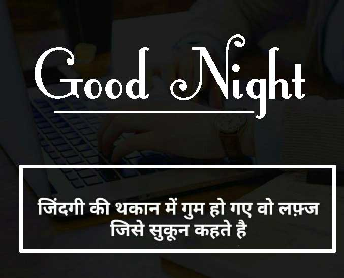 Good Night Images With Hindi Shayari 8