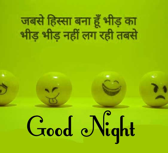 Good Night Images With Hindi Shayari 87
