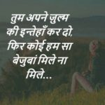 Heart Touching Whatsapp DP 4
