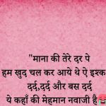 Heart Touching Whatsapp DP 6
