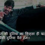 Hindi Attitude Status Photo Download Free